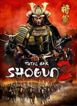 amazon Total War Shogun 2 reviews Total War Shogun 2 on amazon newest Total War Shogun 2 prices of Total War Shogun 2 Total War Shogun 2 deals best deals on Total War Shogun 2 buying a Total War Shogun 2 lastest Total War Shogun 2 what is a Total War Shogun 2 Total War Shogun 2 at amazon where to buy Total War Shogun 2 where can i you get a Total War Shogun 2 online purchase Total War Shogun 2 Total War Shogun 2 sale off Total War Shogun 2 discount cheapest Total War Shogun 2 Total War Shogun 2 for sale Total War Shogun 2 downloads Total War Shogun 2 publisher Total War Shogun 2 programs Total War Shogun 2 products Total War Shogun 2 license Total War Shogun 2 applications