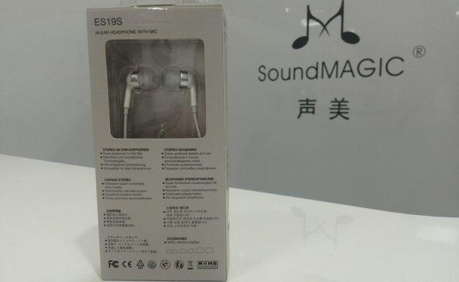 amazon SoundMagic ES19S reviews SoundMagic ES19S on amazon newest SoundMagic ES19S prices of SoundMagic ES19S SoundMagic ES19S deals best deals on SoundMagic ES19S buying a SoundMagic ES19S lastest SoundMagic ES19S what is a SoundMagic ES19S SoundMagic ES19S at amazon where to buy SoundMagic ES19S where can i you get a SoundMagic ES19S online purchase SoundMagic ES19S SoundMagic ES19S sale off SoundMagic ES19S discount cheapest SoundMagic ES19S SoundMagic ES19S for sale