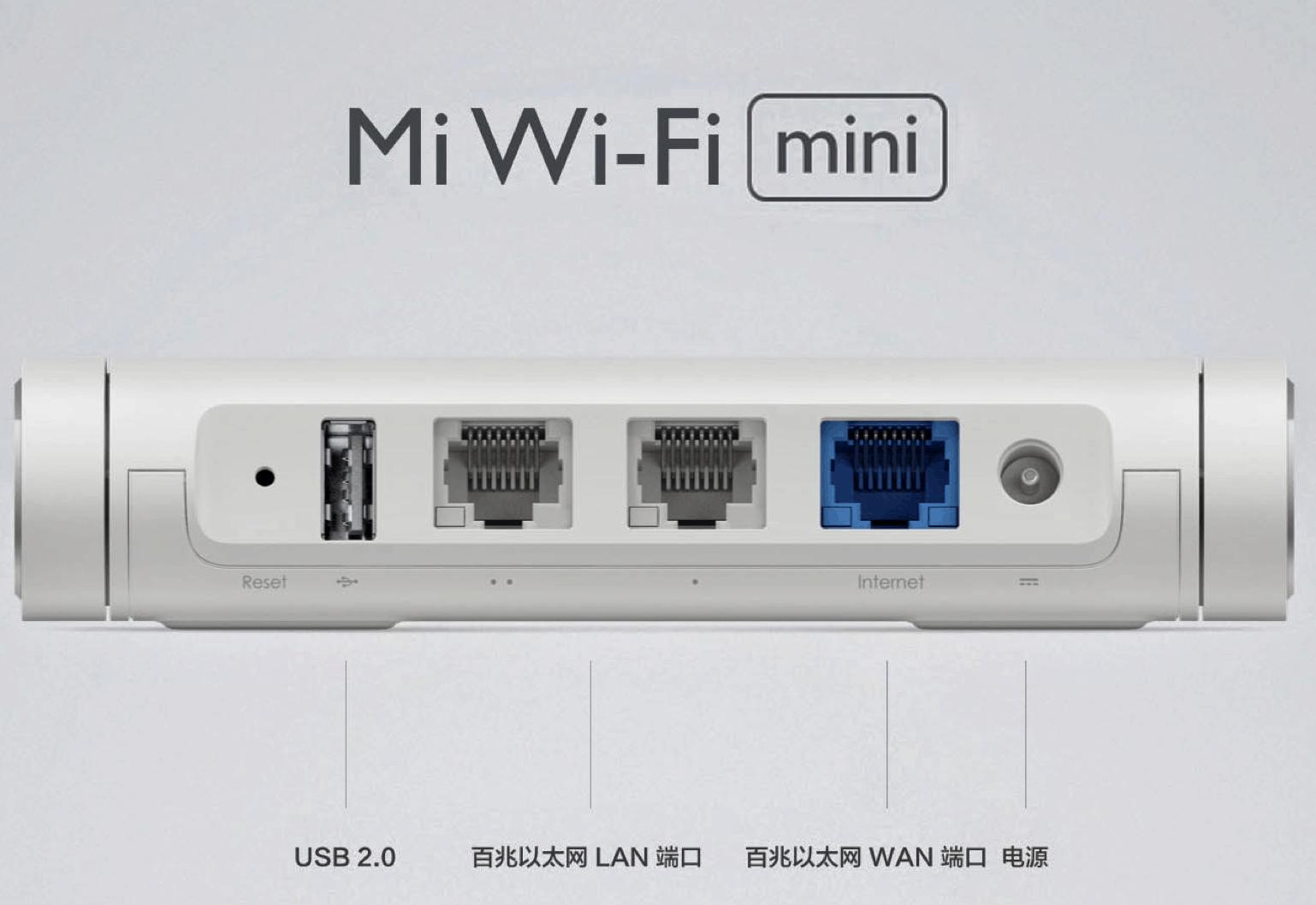 Biareview Com Xiaomi Mi Wifi Router