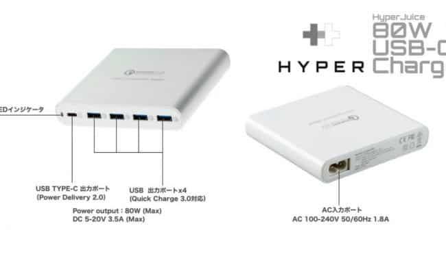amazon HyperJuice 80W reviews HyperJuice 80W on amazon newest HyperJuice 80W prices of HyperJuice 80W HyperJuice 80W deals best deals on HyperJuice 80W buying a HyperJuice 80W lastest HyperJuice 80W what is a HyperJuice 80W HyperJuice 80W at amazon where to buy HyperJuice 80W where can i you get a HyperJuice 80W online purchase HyperJuice 80W HyperJuice 80W sale off HyperJuice 80W discount cheapest HyperJuice 80W HyperJuice 80W for sale HyperJuice 80W products HyperJuice 80W tutorial HyperJuice 80W specification HyperJuice 80W features HyperJuice 80W test HyperJuice 80W series HyperJuice 80W service manual HyperJuice 80W instructions HyperJuice 80W accessories hyperjuice 80w usb-c