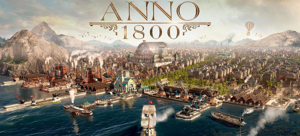 Anno 1800 enigma f